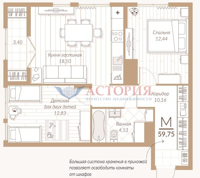 Продажа 2-комнатной новостройки, Тула, Генерала Маргелова ул,  2
