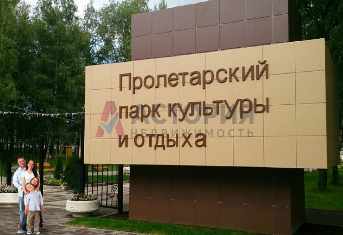 Продажа 2-комнатной новостройки, Тула, Ушинского ул,  12 е